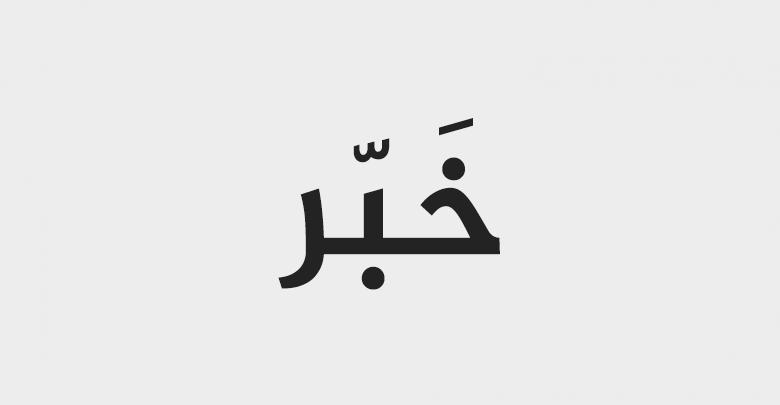 صورة اعـــلان
